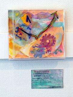 CD展の作品2012.jpg